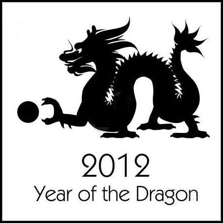 2012 The Year Of The Dragon All That I Love